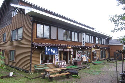 檜枝岐小屋
