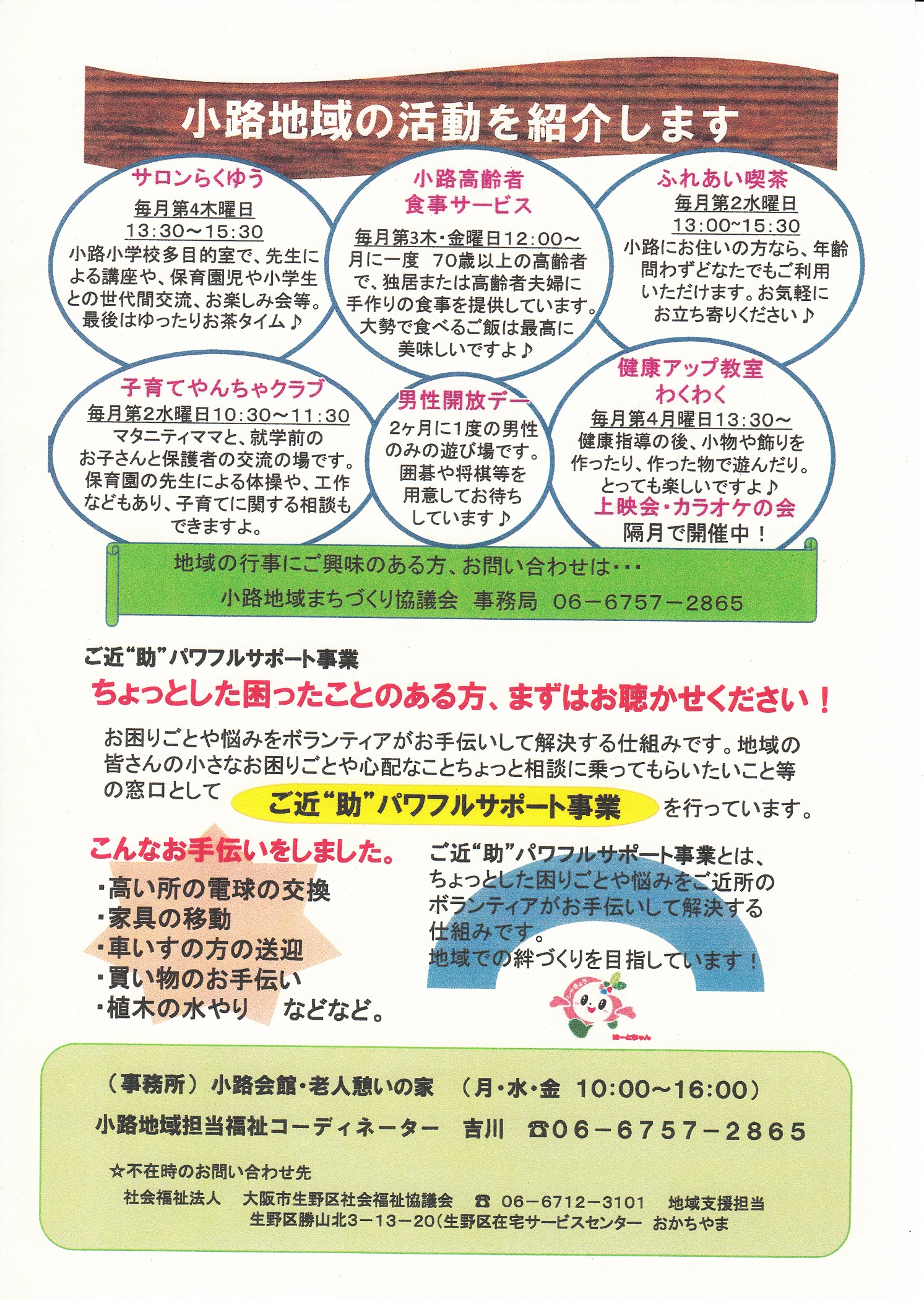 sIMG_0004.jpg