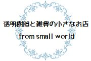 http://blog-imgs-96.fc2.com/w/a/k/wakao414/201606171239017fb.jpg