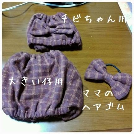20161105_164425.jpg