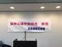 2016-10-26 阪神土建労働組合