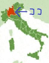 ロンバルディア