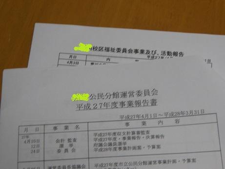 DSCN2122.jpg