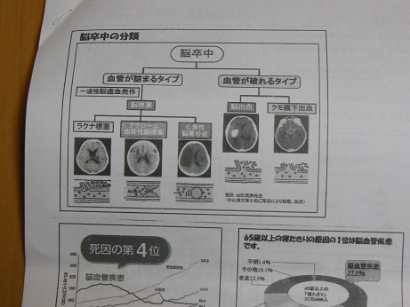 DSCN2362.jpg