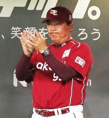 10年ぶりの9連敗、梨田監督「こんな状態になるとは思っていなかった」@そうだ、野球をみよう