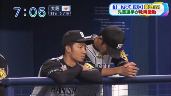 201608toritani1.jpg