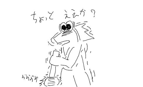 fushin.png