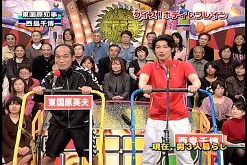 関口宏「野球…がお好きなようですね?」彡(゚)(゚)「えっ?」
