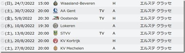 FM16Beerschot173