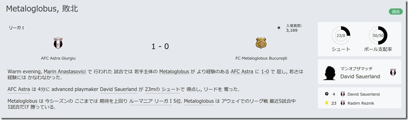 FM16Metaloglobus322