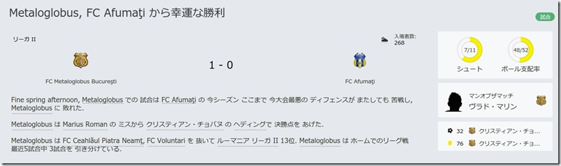 FM16Metaloglobus55