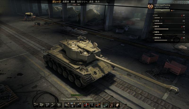 screenshot11111111111111011.jpg