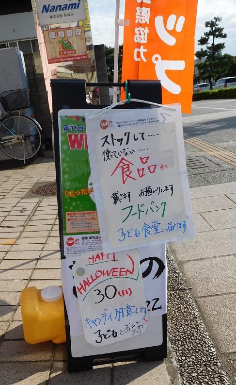 2_20161024211639597.jpg