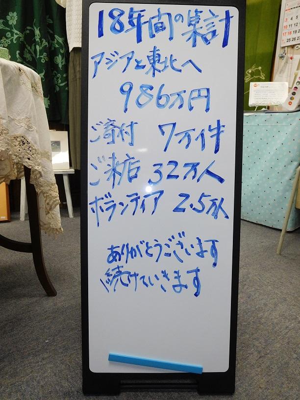712-5.jpg