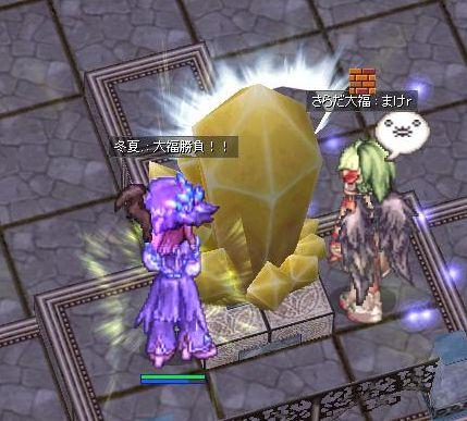 screen038.jpg