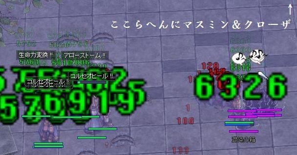 screen054.jpg