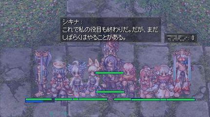 screen057.jpg