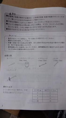 DSC01580.jpg