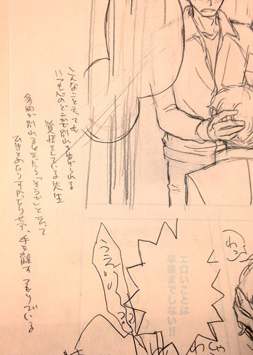 sensei_4th4.jpg