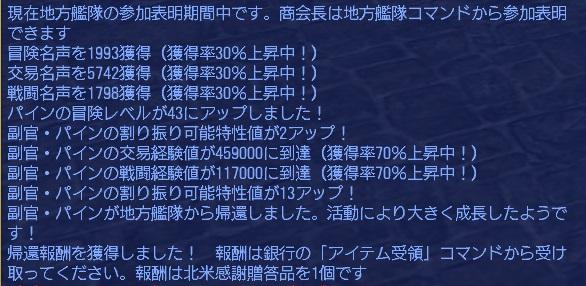 RG201606019.jpg