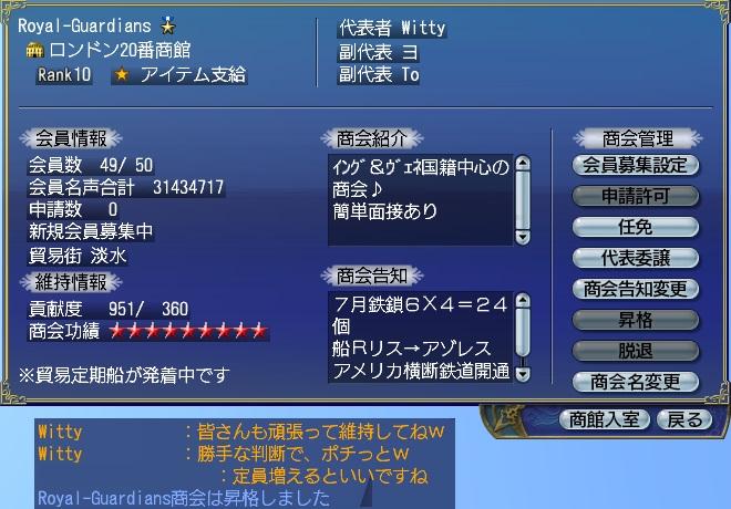 RG201608072.jpg