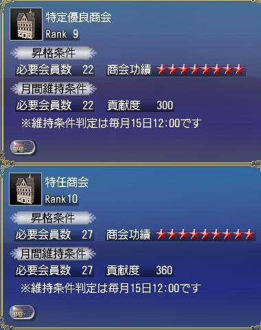 RG201608073.jpg