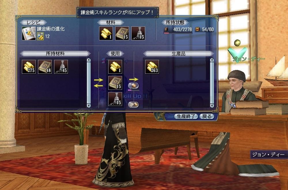 bear_skill15_20161114.jpg