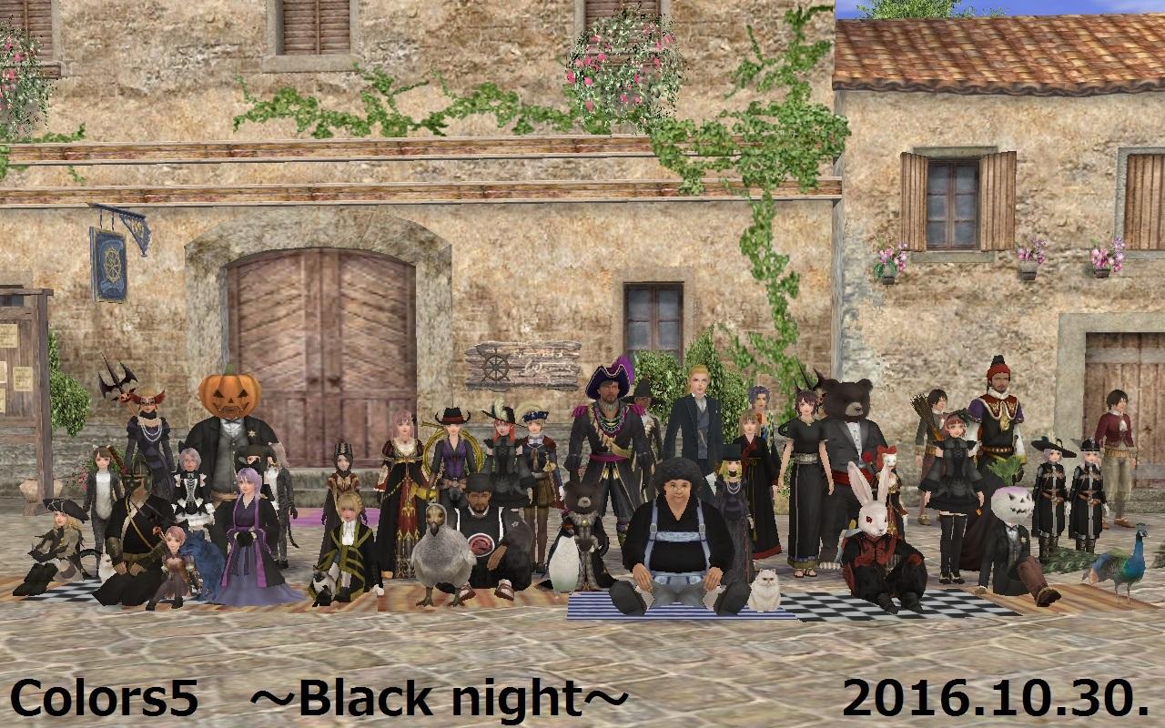 black201610306.jpg