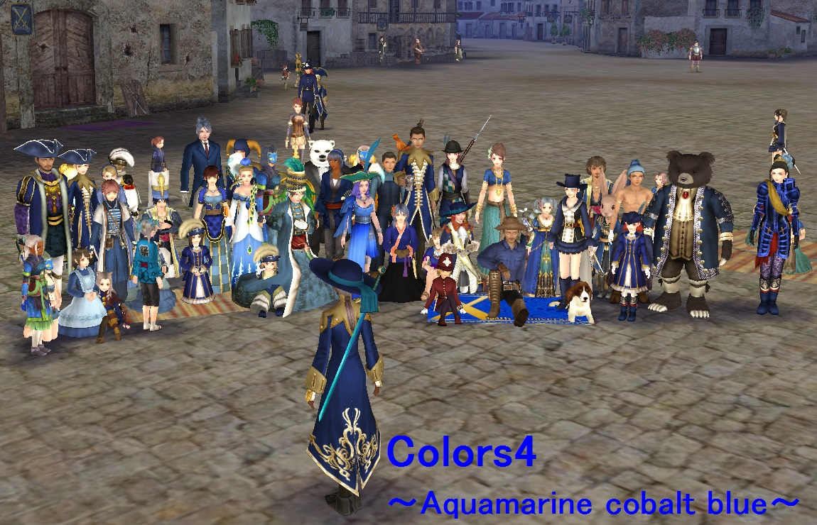 blue2016082808.jpg