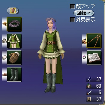 clothes201604.jpg