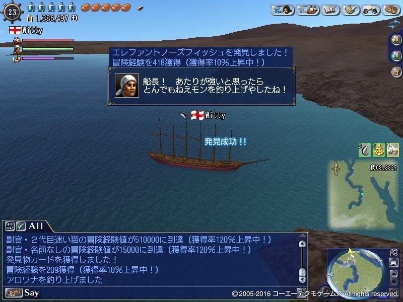 fishing2905.jpg
