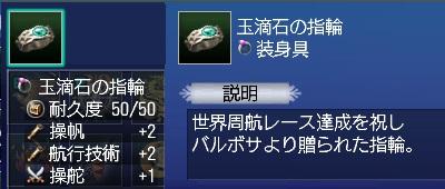 item20160818.jpg