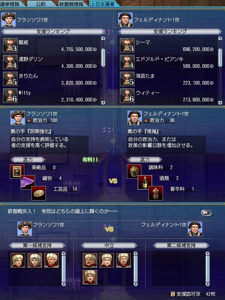 king20160417.jpg