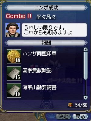 king201604182.jpg