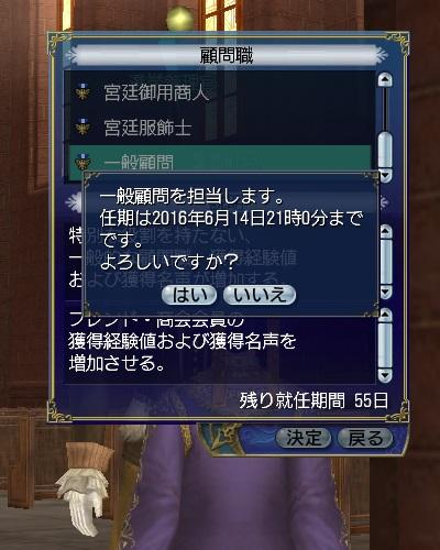 king201604192.jpg