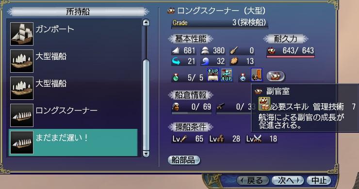 ship20160400.jpg