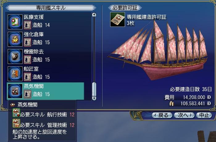 ship20160401.jpg