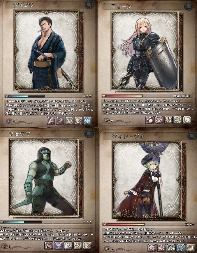 望郷カード