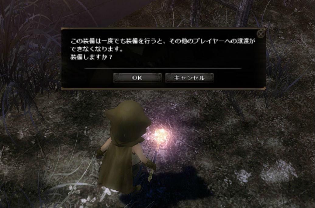 棍棒売り-孫07-Q