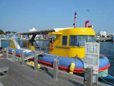 水中観光船にじいろさかな号