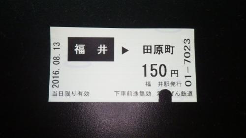 IMGP2470_convert_20160814201310.jpg
