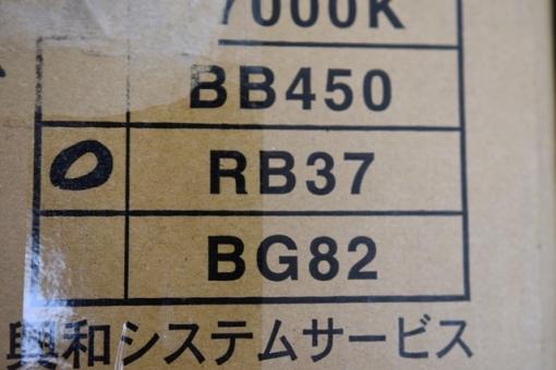 DSC_5968.jpg