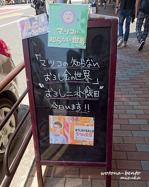 20160807-15.jpg