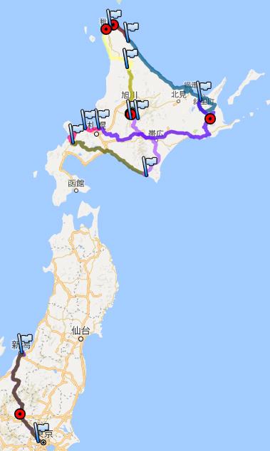 2016_Summer_HOKKAIDO_TOURIN.jpg