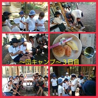 8月5日団キャンプ-6