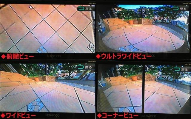 マルチビューカメラ6