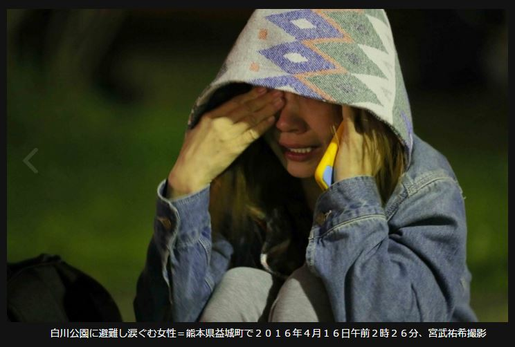熊本地震ひどいわ