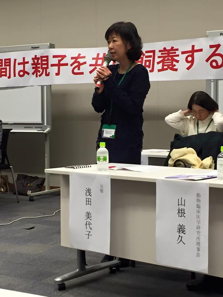 浅田美代子さん愛犬保護集会で語る姿