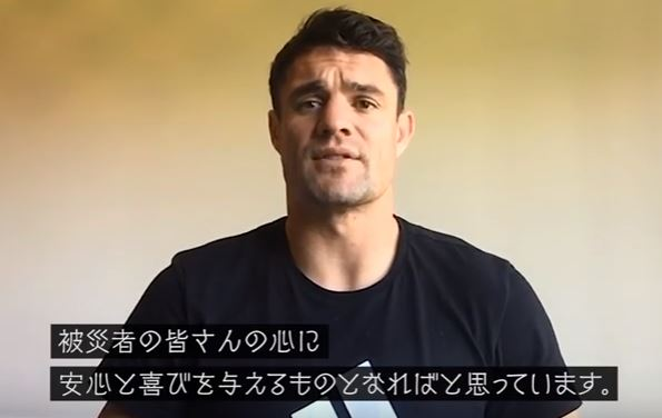 DAN CARTER Charity for All Japan Tour July 2016 告知
