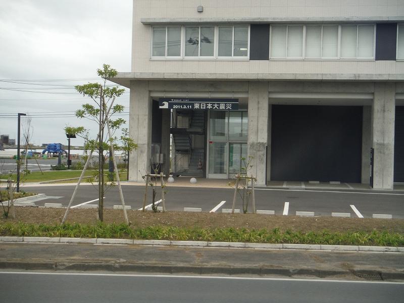 石巻港湾20160911